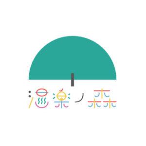 温楽ノ森ロゴ画像