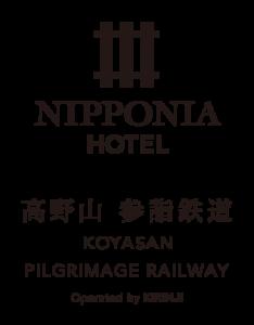 高野山参詣鉄道ロゴ画像